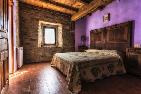 Camera Lavanda - San Benedetto Val di Sambro