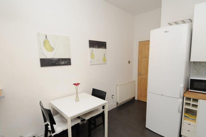 Dining Kitchen - fridge freezer, microwave, gas cooker and washing machine