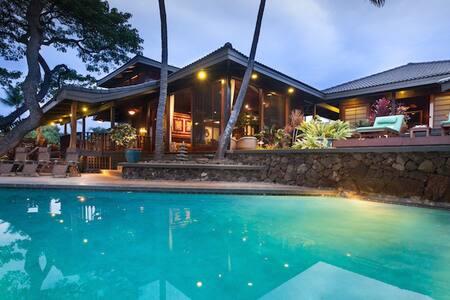 Alii Honu Kai - Kailua-Kona  - Villa