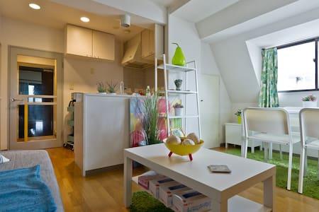 Cozy 1bedroom near Shibuya and Shinjuku - Shibuya-ku - Lejlighed