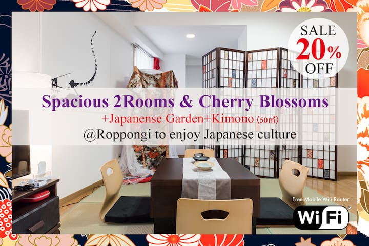 4 *40%OFF(3/28-29)*2Rooms+CherryTree+QBed@Roppongi - Minato-ku - Appartement