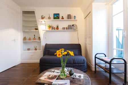 Wonderful flat near Arc de Triomphe - Paris - Apartment
