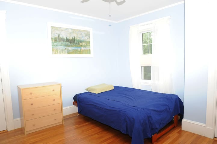 Room in quiet, residential area - Boston - Casa