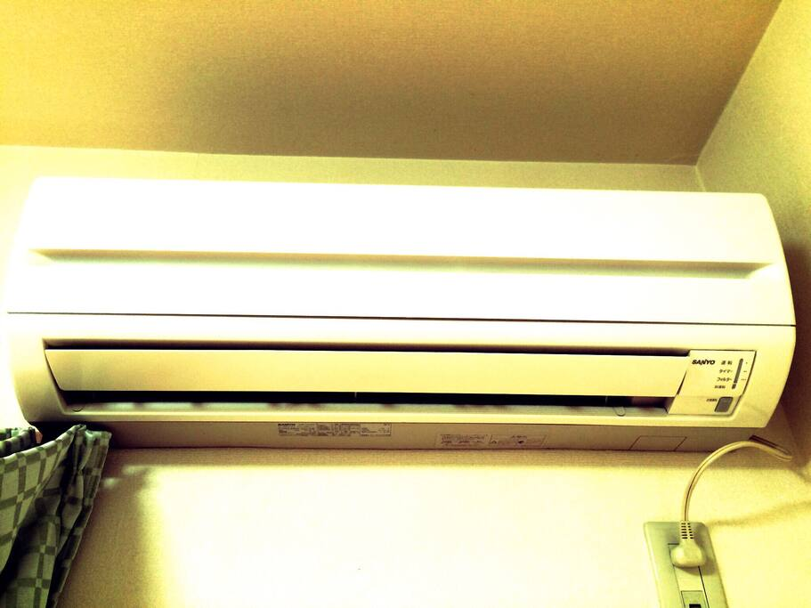 A high quality air conditioner is prepared.