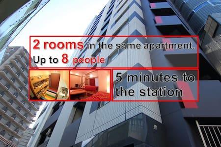 難波周辺徒歩圏内 最大8名 - Appartement