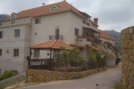 La Casa di Azar