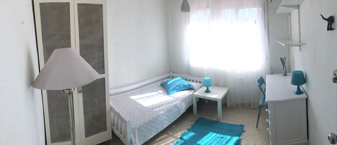 Una bonita habitación en casa con encanto - Mairena del Aljarafe - House