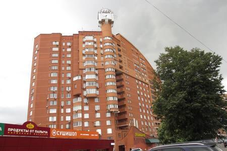 Апартаменты в  центре города - Khimki