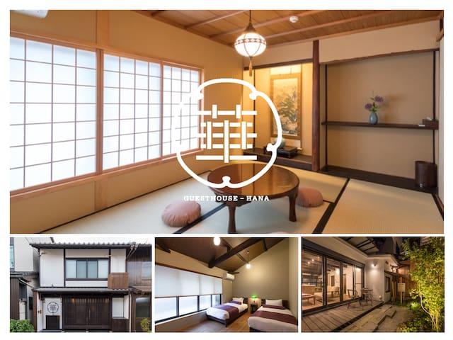 「Hana・Moonrain Villa 」| Townhouse, Central Kyoto