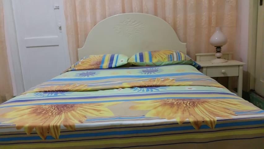 Room 658 - La Habana - Appartamento