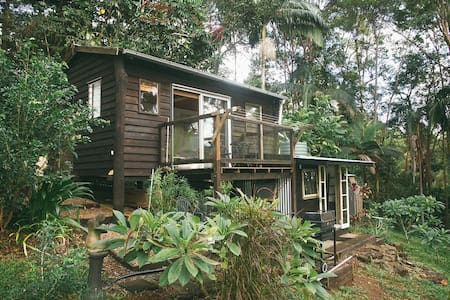 Cabin in Garden Forest Location. Private and Quiet - Doonan