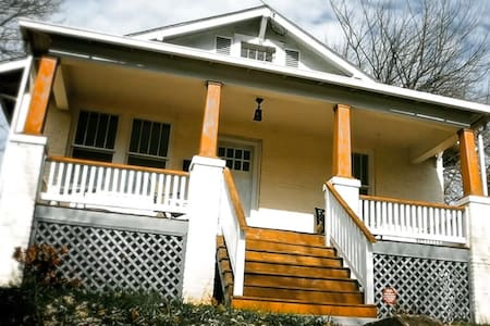 Stylish, Historic, Calming Bungalow - Roanoke - House