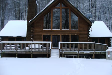 BED AND BREAKFAST IN THE SMOKY MTS. - Robbinsville - Bed & Breakfast