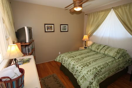 Private bed&bath, All Welcome - San Diego - Hus