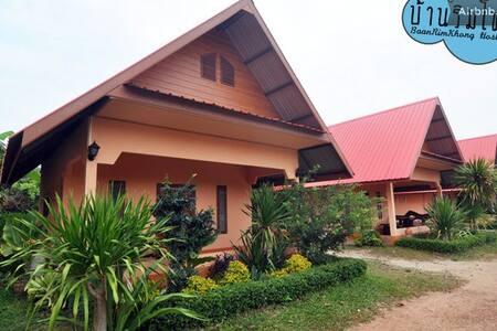 Baan Rim Khong Resort -Single house