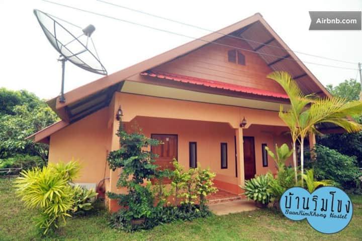 Baan Rim Khong Resort - Twin house