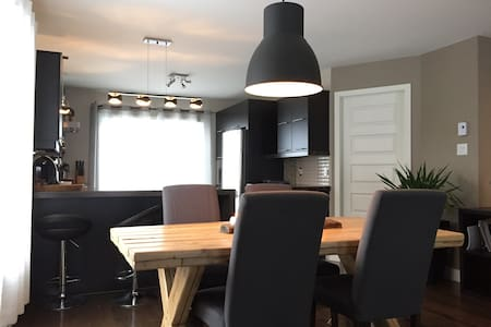 Maison comfortable - Drummondville