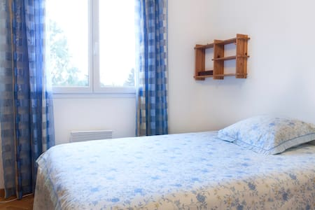 Private room near Disneyland Paris  - Thorigny sur marne - Talo