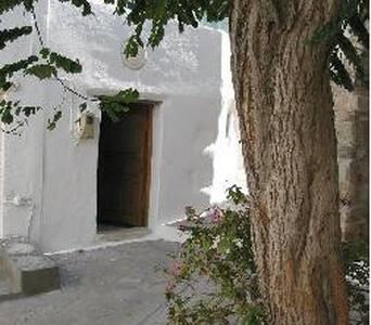 Kastro Apartment, Naxos - Naxos