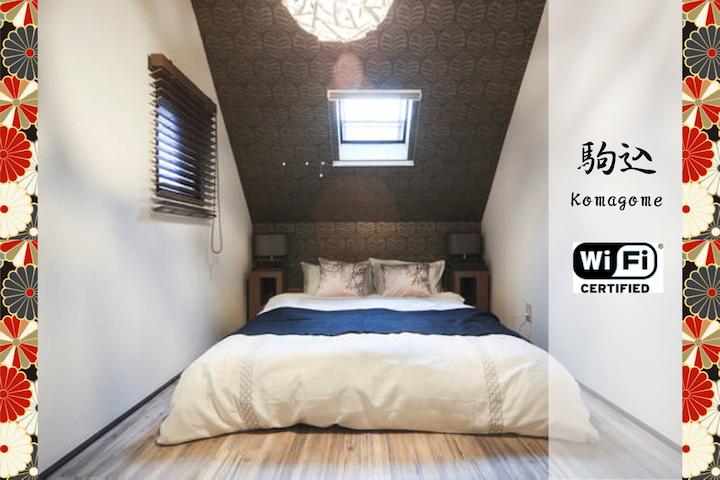 ☆【Big Loft Bedroom】1min from JRsta! Near Shinjuku! - Kita-ku - Lejlighed