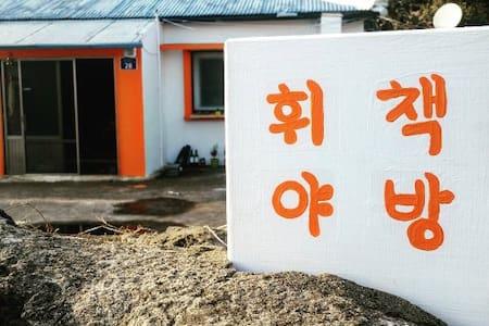 휘야책방 소설방 - Seongsan-eup, Seogwipo-si