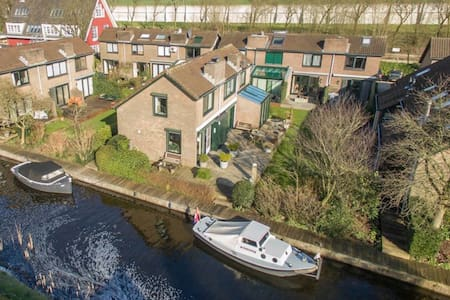 Holiday Home on the waterside, with two parkings - Vinkeveen - Chatka