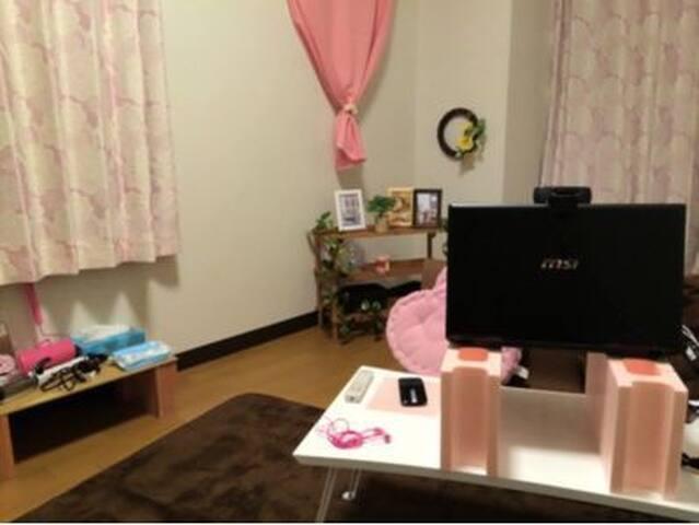 藤枝駅より徒歩15分の宿泊施設 - Fujieda-shi - Lägenhet