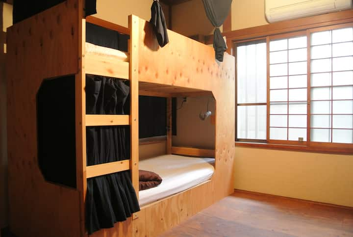 7-min walk from station! Mix Dormitory! Free WiFi!