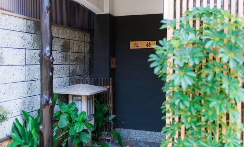 京都车站旁进能观光购物,退则居馆安寝。用心的服务,只想让您有份归属感!