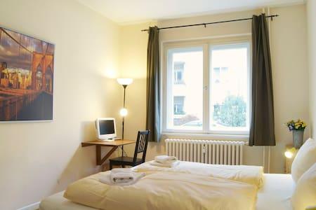 MINI KINO BERLIN - Βερολίνο - Διαμέρισμα