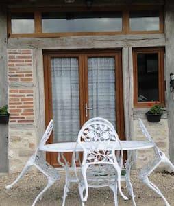 Le gîte des Maziers - Varennes-Saint-Sauveur - Huis