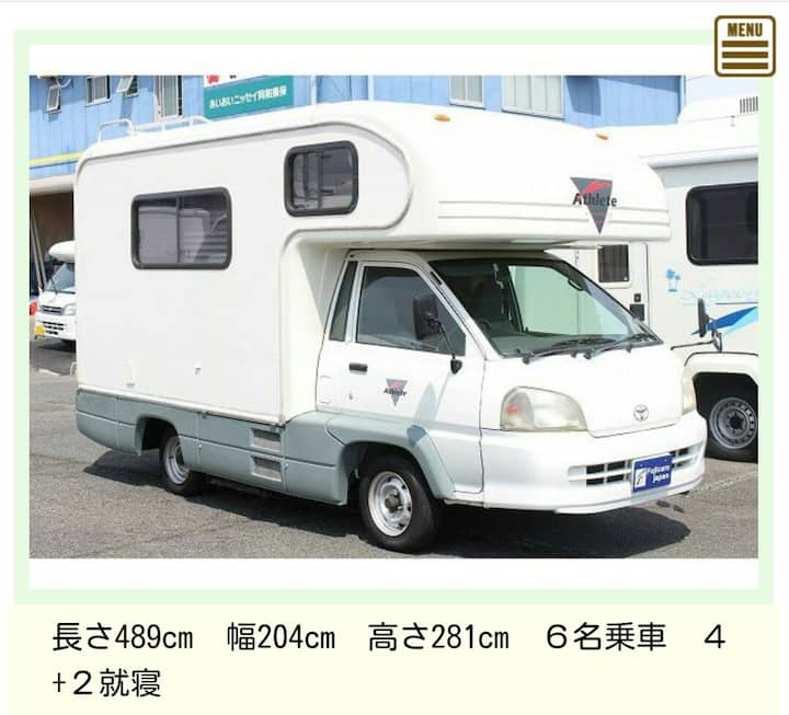 Type3日本の旅行にピッタリのキャンパーです。The camper most suitable !
