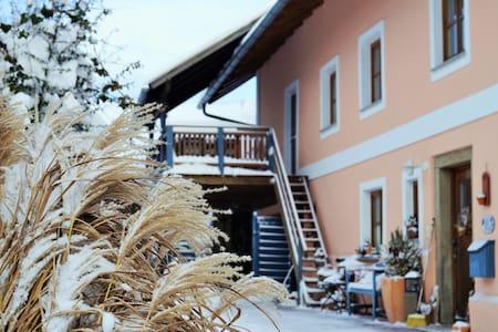 Ferienwohnung Familie Freund - Lalling - Apartment