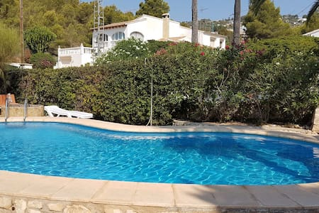 Nice House, private pool!! Available JEEP