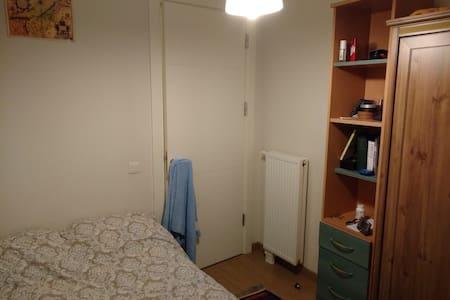 Apartment with Küçükçekmece Lake View - Küçükçekmece