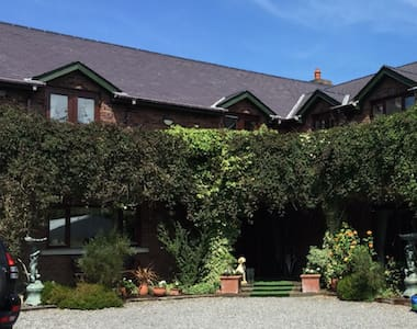 Luxurious Room in Howth in Tranquil Setting - Dublin