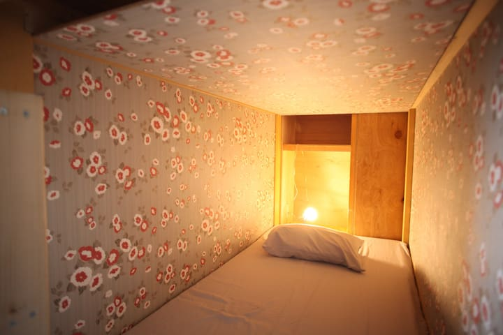 1-5 HOSTEL BaseInnKomagome - Toshima - Lägenhet