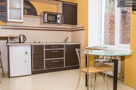 Apartment in the centre of Kharkov - Kharkiv - Appartement