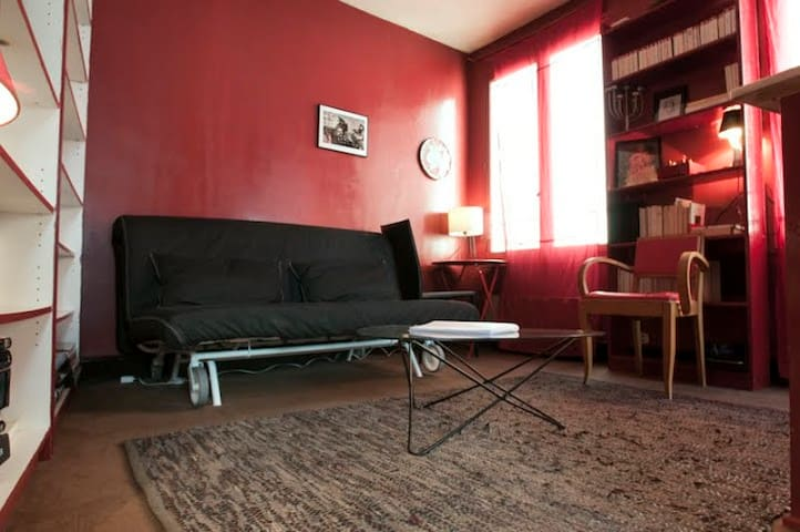 Make yourself at home/Red Rivoli - Paris - Apartment