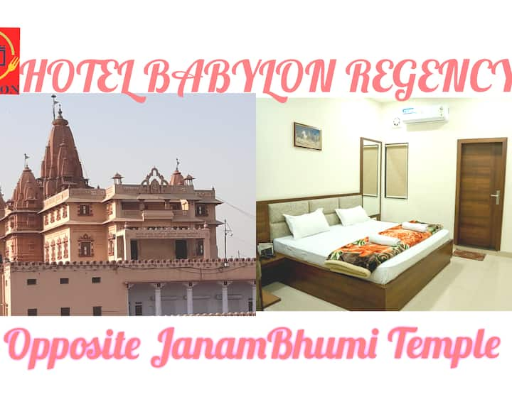 Hotel Babylon Opp. to Krishna Janam Bhumi Temple