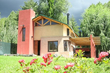 Beautiful house in the mountains! - Luján de Cuyo