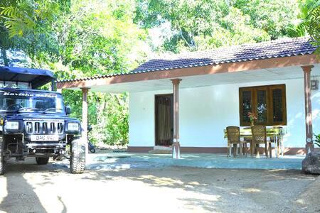 Baddegedara - Udawalawa - Pousada