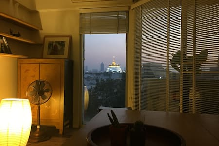 Cozy 1BR in Old Town's Best Spot - Bangkok - Appartement