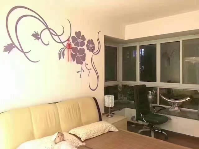 温馨的商务旅途房 - Yancheng Shi - Apartment