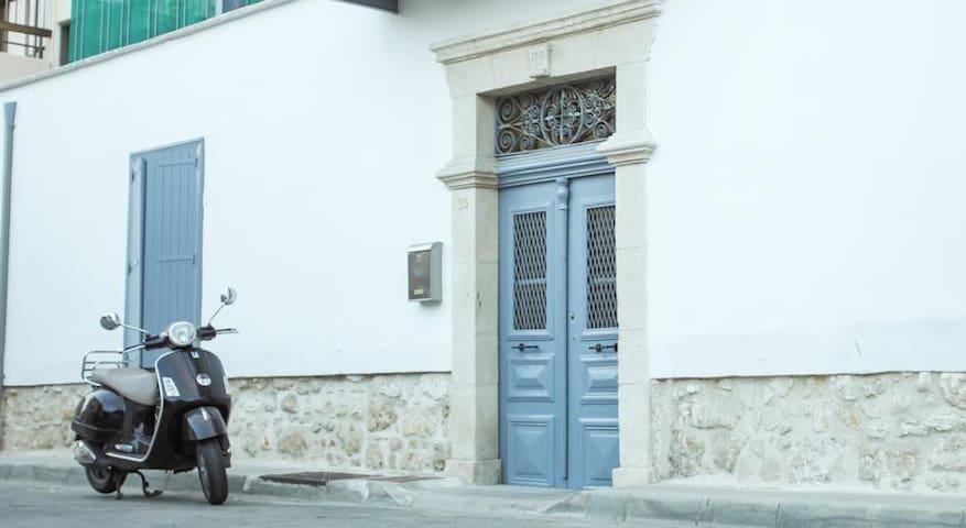 St. Lazaros Studios