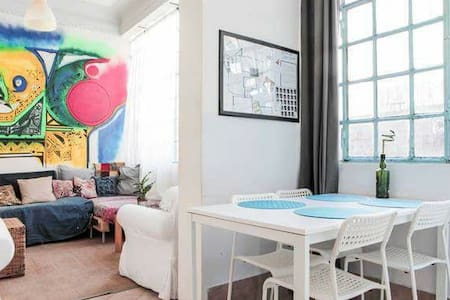 sunny double room(can be twin)1rato - Lissabon - Lejlighed