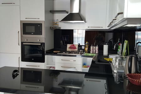 Квартира в комплексе класса люкс - Alanya Tosmur Belediyesi  - Apartamento