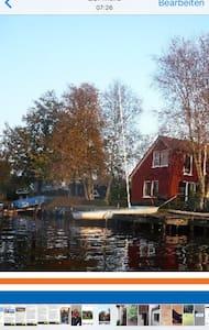 Romantisches Ferienhaus am Kleinen Meer - Emden