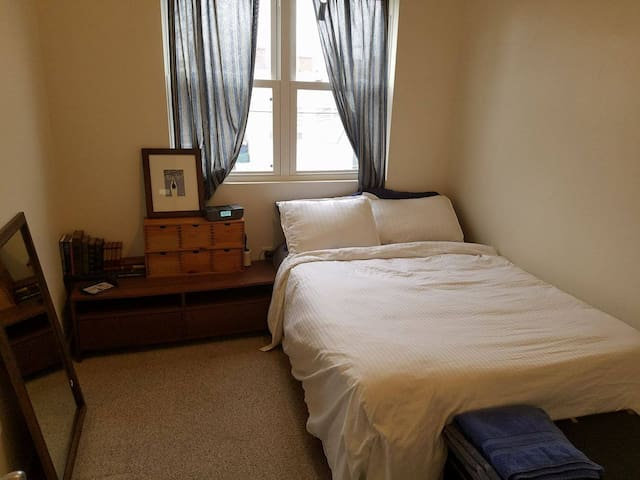Private Bedroom One Block from Nationals Stadium - Washington - Hus