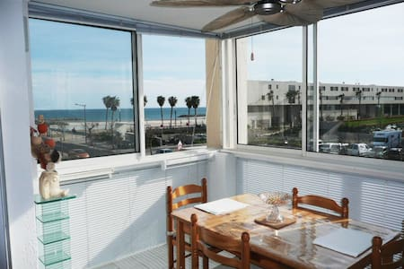 T2 WIFI, Sea and Beach sight 100m - Sète - Apartment